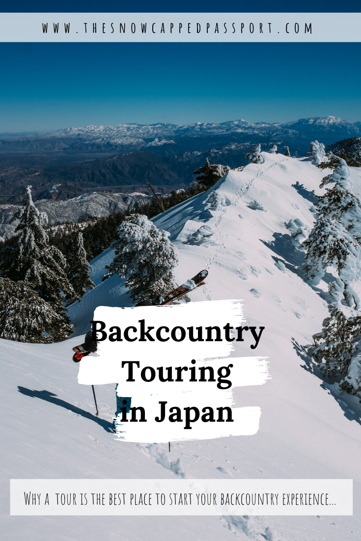 If you're looking at dipping your toes into the backcountry, but don't know where to start.. a backcountry tour in Japan should be on your agenda.